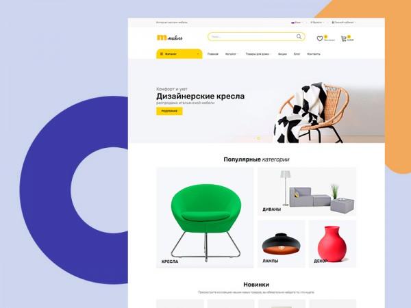 Готовый интернет-магазин мебель на opencart 3