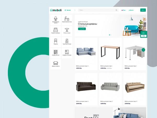 Готовый интернет магазин мебели на opencart 3