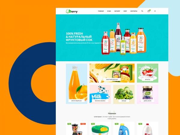 Итернет-магазин продукты Berry на opencart 3